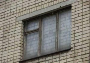 blocked window